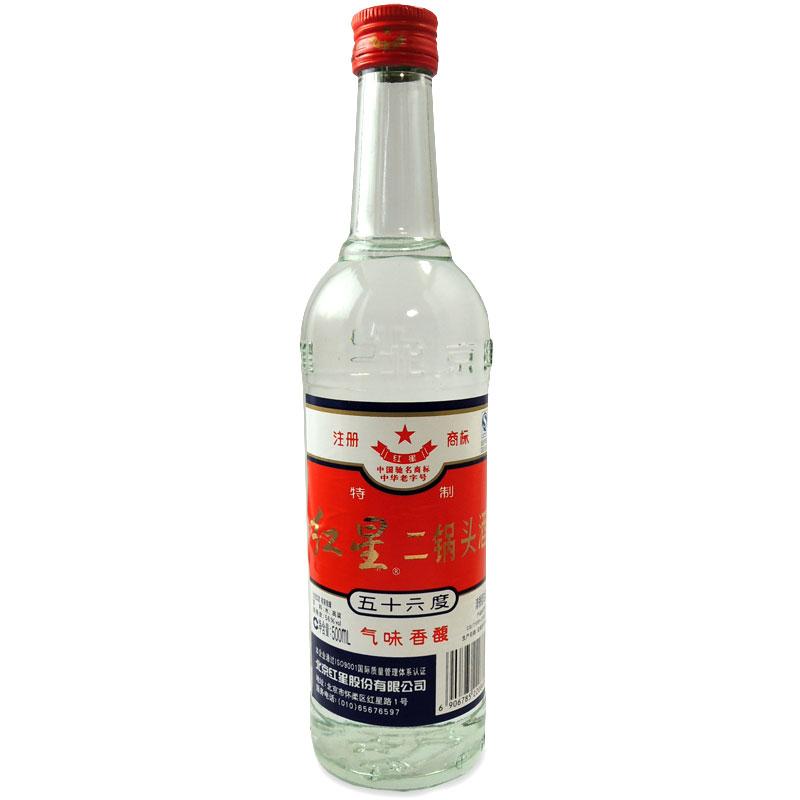 中国式のお酒のマナー。乾杯した後は56度のお酒を一気飲み?