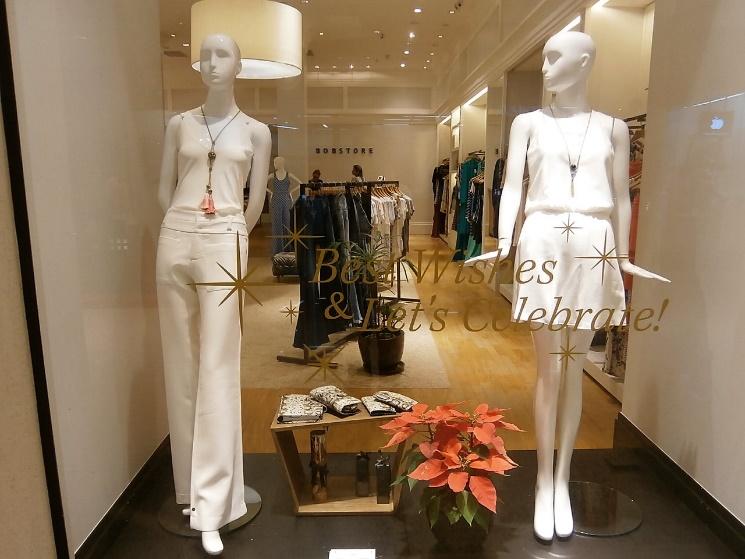 ブラジル人のクリスマスと新年の過ごし方。新年には白い服を着る