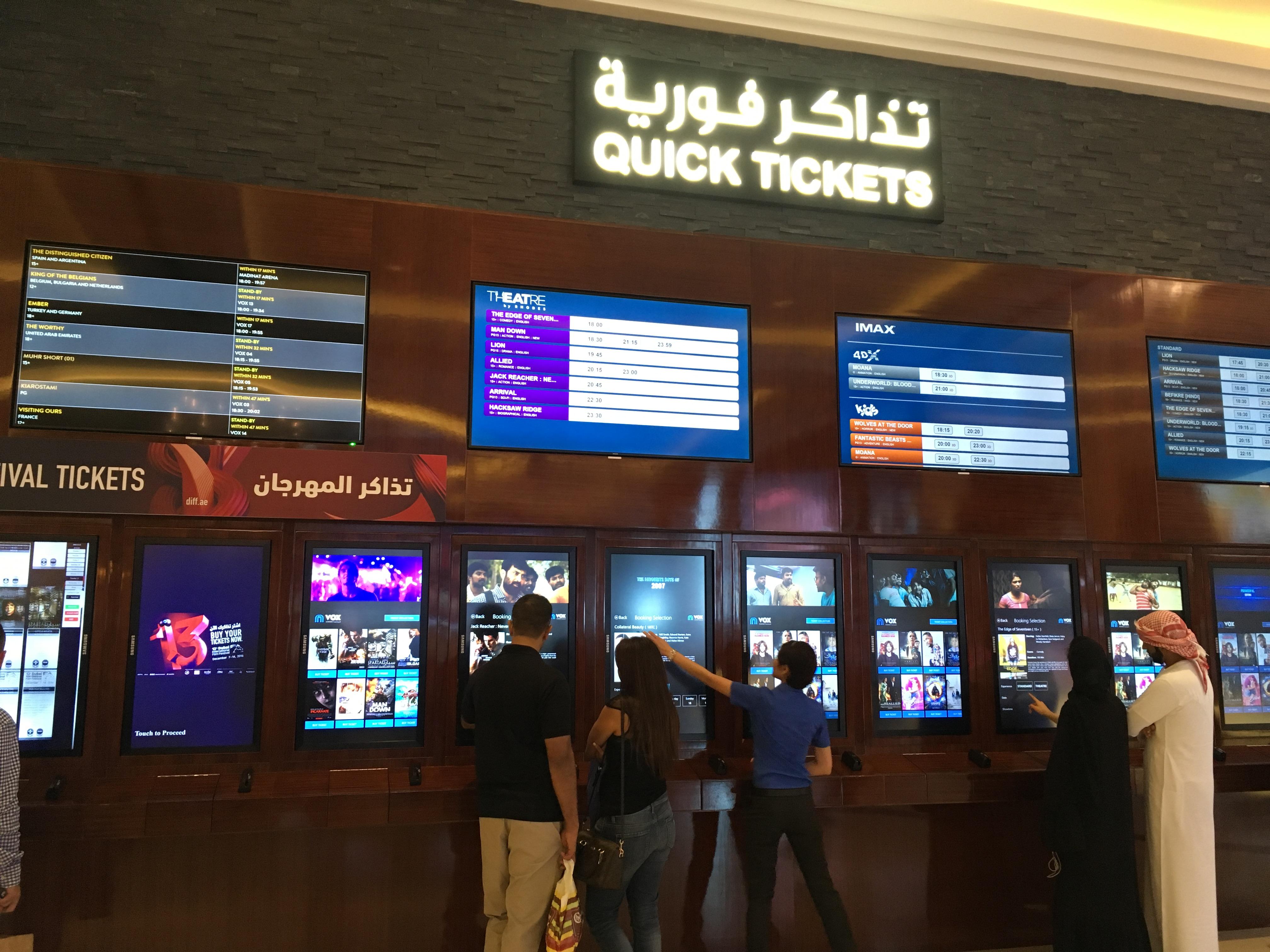 ドバイの映画館のVIP席の特徴とお値段。日本のアニメが大人気