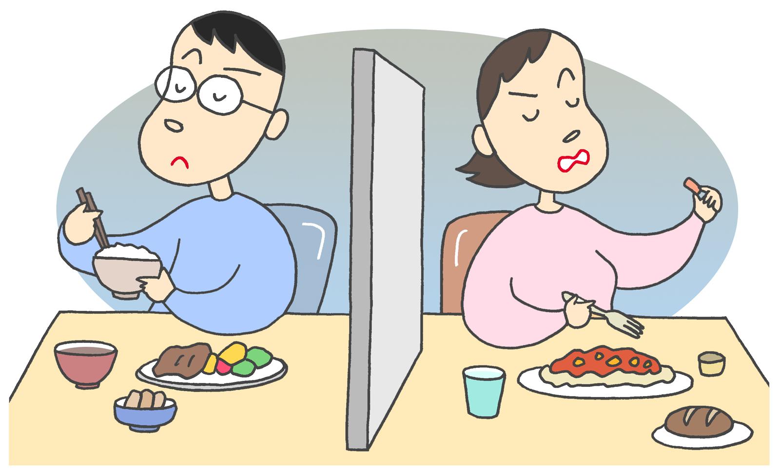大好きだけど家庭内離婚。その悲しすぎる理由とは