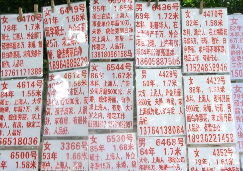 中国の婚活は親が代理。休日の公園は親達の婚活で大賑わい