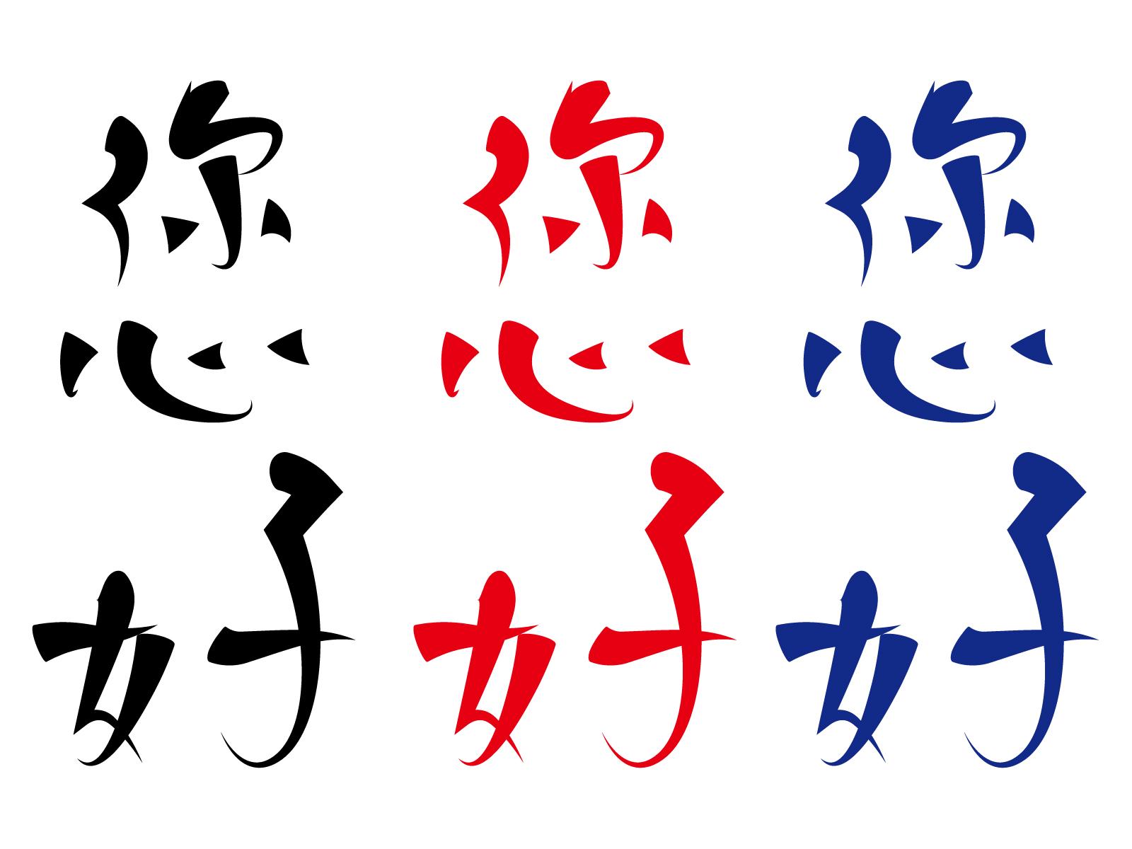 中国の標準語は北京語でも、上海語でも、広東語でもない