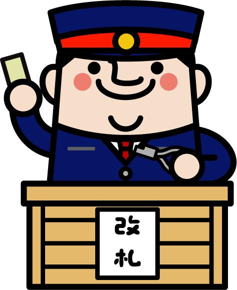 中国の長距離鉄道の駅の改札口が混む理由とは