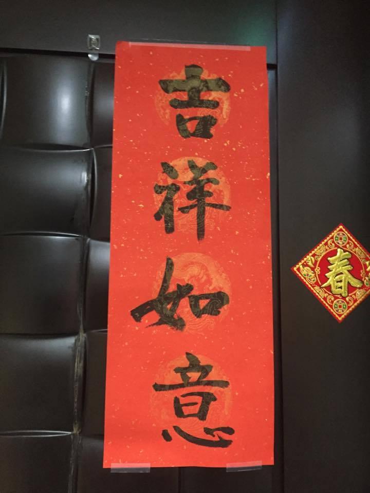 台湾の春節、元宵節、中元節について