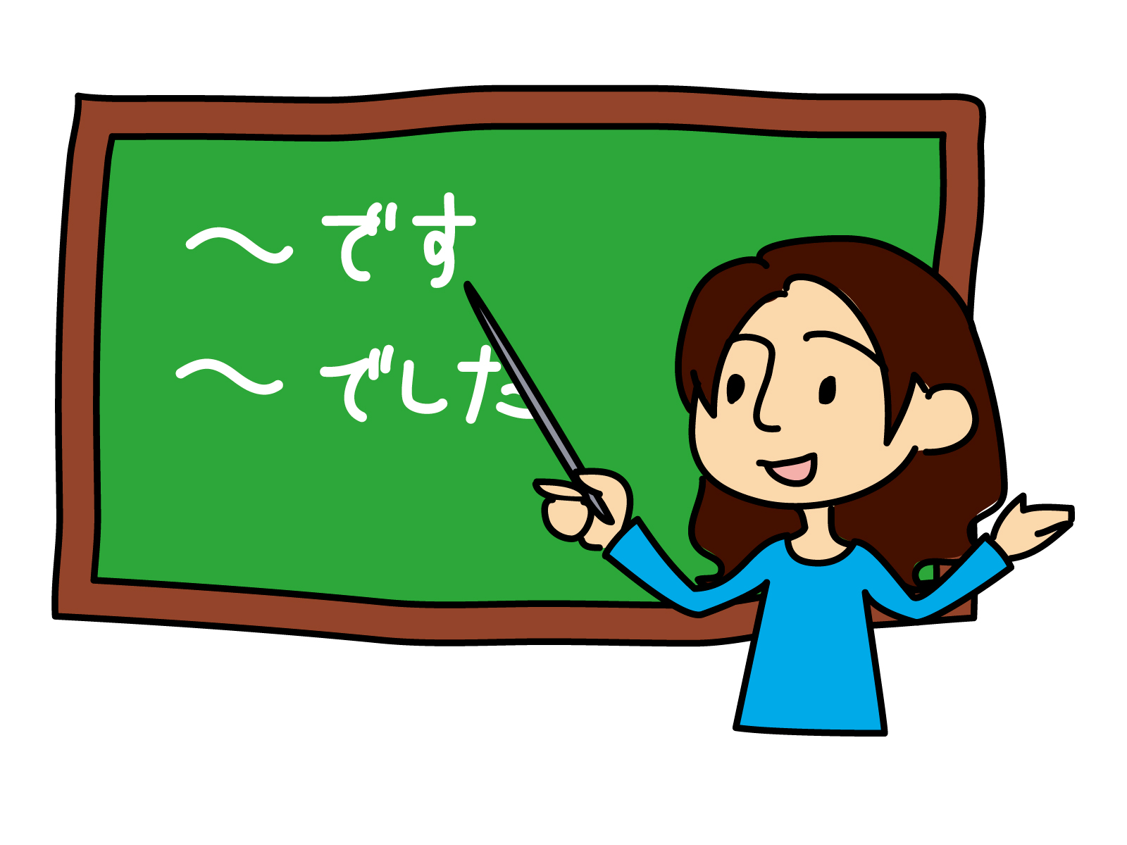 オーストラリアで日本語教師になるのは無理。その理由とは