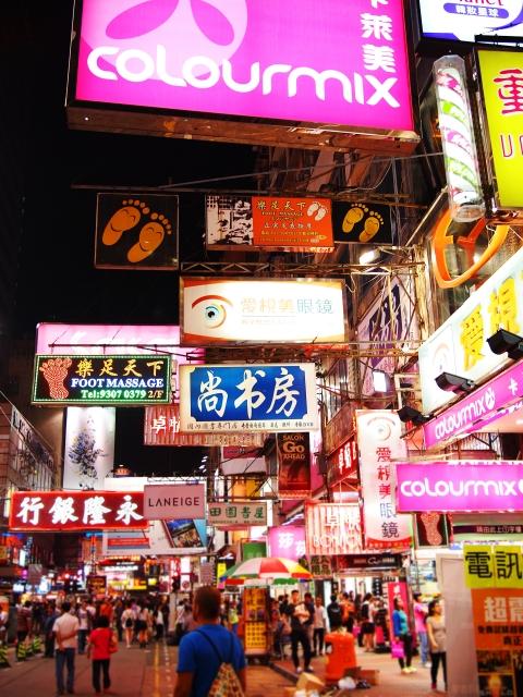 香港で働く現地採用の日本人の給料。ビザ申請のため給料は安い?